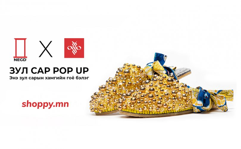 Монголын анхны дижитал поп-ап дэлгүүр нээгдлээ