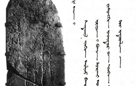 """""""Чингисийн чулууны бичиг""""-ийн хуулбарыг Монголд авчирна"""