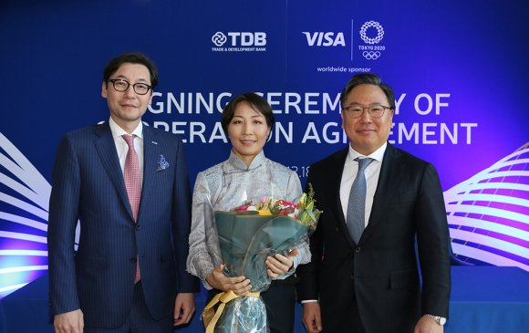 """МУГТ М.Уранцэцэг нь """"Team Visa"""" хөтөлбөрт орсон Монгол Улсын анхны тамирчин боллоо"""