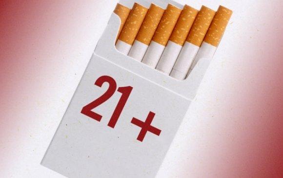 АНУ тамхи худалдаж авах насны доод хязгаарыг 21 болголоо