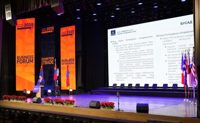 """""""Экспорт монгол-2019"""" олон улсын анхдугаар бизнес форум эхлэв"""