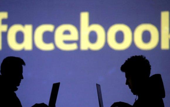 """""""Facebook"""" Трампыг дэмжигч хуурамч сүлжээг устгажээ"""