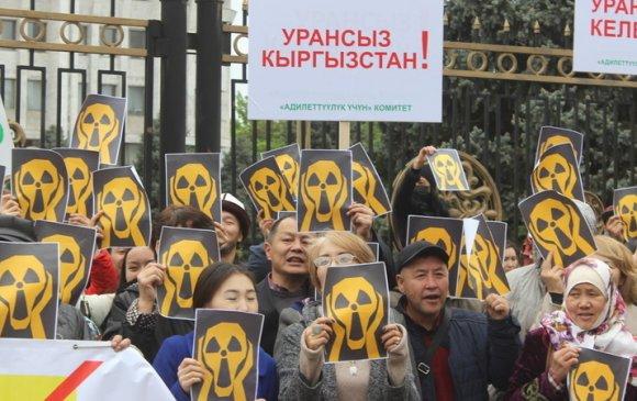 Киргиз улс уран олборлохыг хориглов