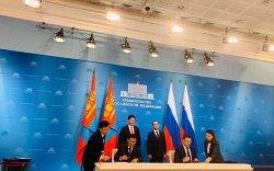Орос, Монголын засгийн газар эрчим хүчний салбарт хамтран ажиллах хэлэлцээр байгуулав