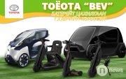 """ТокиоМоторШоуныхүрээнд""""Future expo""""дээртанилцуулагдсанBEVтээврийн хэрэгслүүд"""