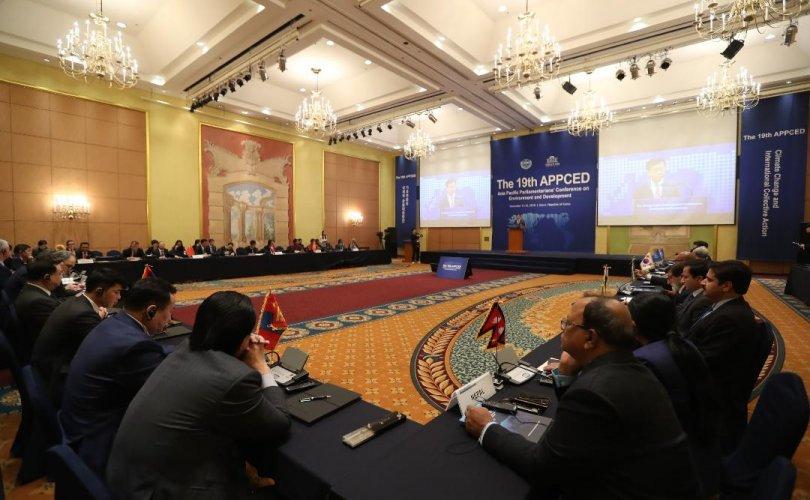 Я.Санжмятав нар Ази, Номхон далайн орнуудын парламентчдын чуулганд оролцож байна