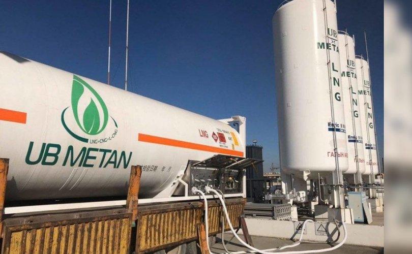 """""""Газпром"""" Монголд шингэрүүлсэн байгалийн хий нийлүүлж эхэллээ"""