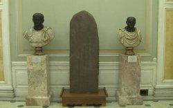 Эрмитажийн бэлэг Чингисийн музейд байрлана