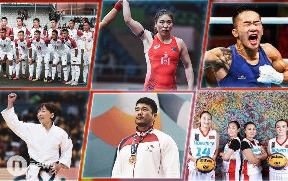 Монголын спортын ертөнцийн 2019 оны онцлох мөчүүд