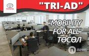 """Тоёота Моторын """"TRI-AD"""" компани робот бүтээнэ"""