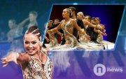Дэлхийн бүжгийн спортод гялтганах Монгол од