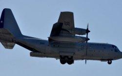 38 хүнтэй ниссэн Чилийн цэргийн онгоц алга болжээ