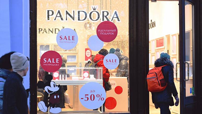 Сбербанк өөрийн эзэмшилд байгаа Pandora брэндийн дэлгүүрүүдээ зарна