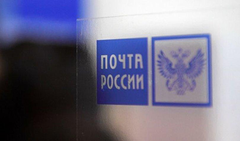 """""""Почта России"""" салбарууддаа эмийн сан ажиллуулж эхэллээ"""