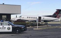 17 настай охин онгоц хулгайлжээ