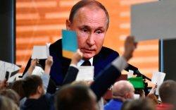 Путины хэвлэлийн хурлыг 1895 сэтгүүлч сурвалжилжээ