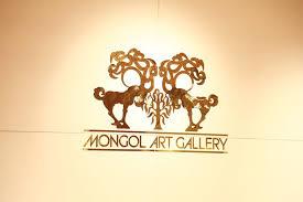 """""""Урлагаар анагаахуй"""" төсөл Монгол арт галерейд хэрэгжиж байна"""