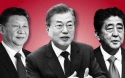 Мүн Жэ Ин, Ши Жиньпин, Абэ Шинзо нарын уулзалтын эргэн тойронд