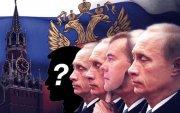 Путиныг хэн залгамжлах вэ?