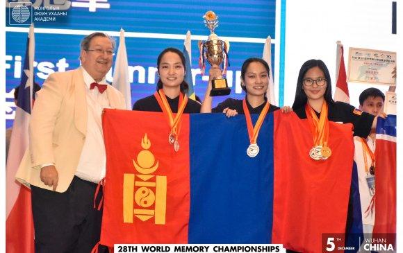 Монголын баг Дэлхийн ой тогтоолтын аварга боллоо