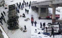 ОХУ: 43 зорчигчтой автобус гүүрнээс унаж 19 хүн амиа алджээ
