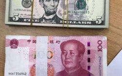 Их хэмжээний валют хил давуулахыг оролджээ