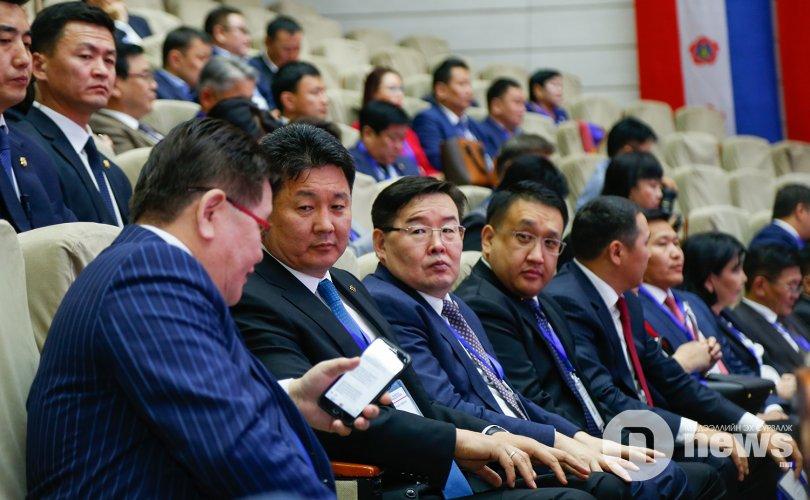 МАН-ын Удирдах зөвлөл хуралдаж байна