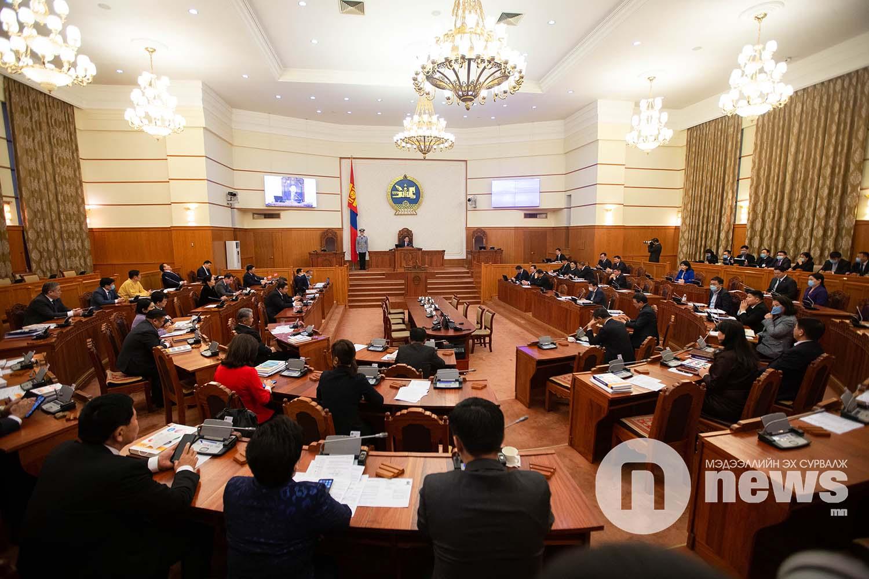 Улсын их хурлын чуулган 2020 хаалт (15)