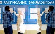 Орост сурч байгаа гадаадын оюутнууд ажил хийх эрхтэй боллоо