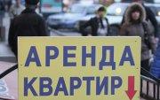 Орост түрээсийн байрны үнэ нэмэгджээ