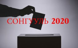 Прогноз-II: 2020 оны сонгуульд хэн хэн нэр дэвших вэ?