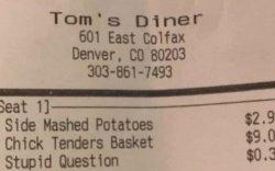 Ресторанаар үйлчлүүлэхдээ тэнэг асуулт асуугаад торгуулжээ