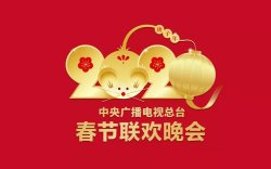 Хятадын Цагаан сарын гала концертыг ОХУ-д шууд дамжуулна