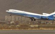 """Афганистан: 110 хүнтэй """"Boeing"""" онгоц сүйрчээ"""