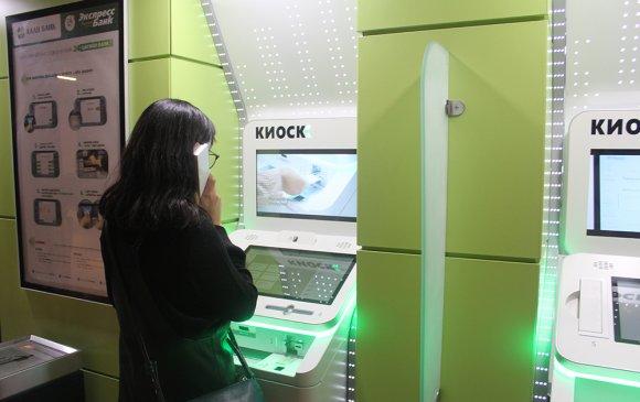 Шинэ үеийн үйлчилгээ: ХААН банк орон даяар 100 киоск суурилуулав