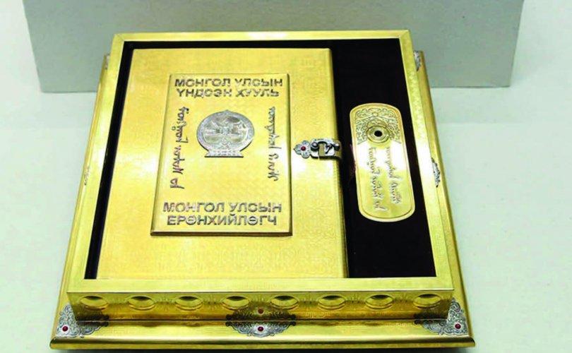 Монгол Улсын шинэ Үндсэн хууль батлагдав (1992.01.13)