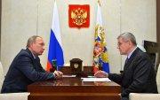 """Путины """"баруун гар"""" хэн болох вэ?"""