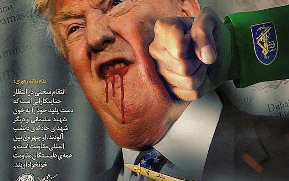 Ираны хакерууд АНУ-ын засгийн газрын сайтад нэвтэрч өшөө авч байна