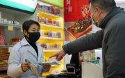 Амны хаалтыг өндөр үнээр худалдаалаад, 3 сая юаниар торгуулжээ