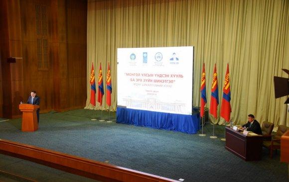 """""""Монгол Улсын Үндсэн хууль ба эрх зүйн шинэтгэл"""" сэдэвт эрдэм шинжилгээний хурал нээлтээ хийлээ"""