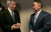 Монгол Улсын Ерөнхийлөгч Х.Баттулга Бүгд Найрамдах Сингапур Улсын Ерөнхий сайд Ли Сянь Лунтай уулзав