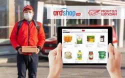"""""""Монгол шуудан"""", ArdShop.mn хамтран хэрэгцээт барааг гэрт тань хүргэнэ"""