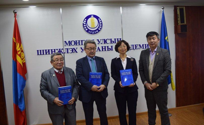 """""""Цэдэнбалын үеийн Монгол, Хятадын харилцаа"""" номыг монгол хэлнээ хөрвүүллээ"""