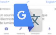 """""""Google Translate"""" үргэлжилсэн яриаг орчуулдаг болно"""