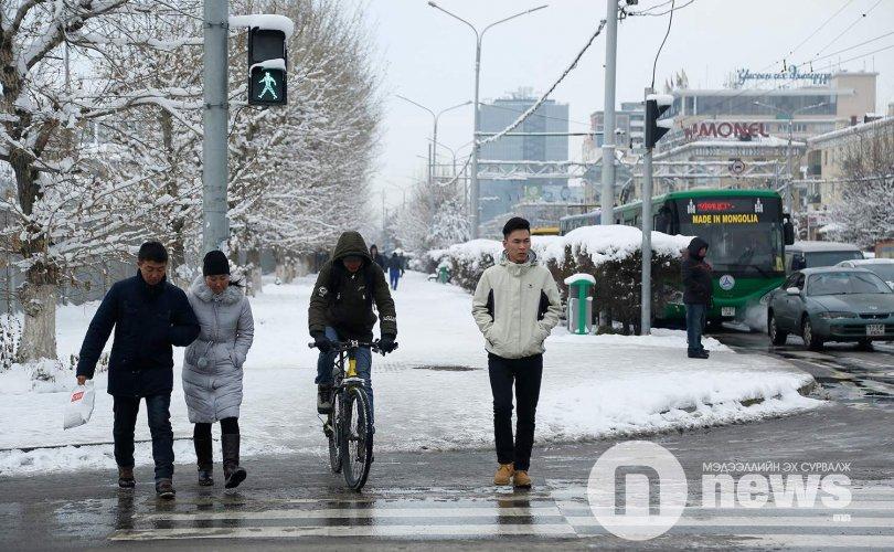 Улаанбаатарт 11-13 градус хүйтэн байна
