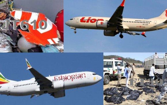 """""""Boeing 737 Max-ийг алиалагчид бүтээж, сармагчингууд шалгасан"""""""