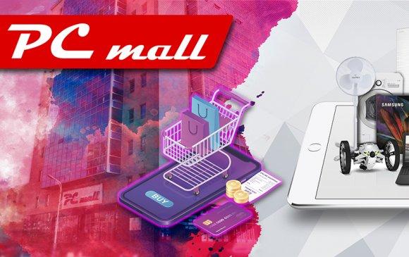 PC mall – Төмөр хулгана жилийн Сар шинийн худалдаа