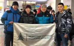 Монголын уулчид мөсөнд авиралтын дэлхийн цомын цуврал тэмцээнүүдэд оролцоно