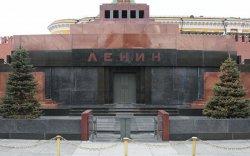 Ленины шарилын арчлал, хамгаалалтын зардлыг Коммунист нам хариуцах ёстой гэв