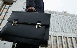 Путины амлалтад шаардагдах 4,5 их наяд рублийг хаанаас олох вэ?